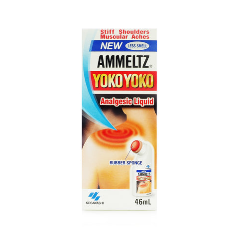 Ammeltz, Yoko Yoko Less Smell, 46 ml