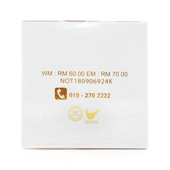 Young & Glow, Foundation Cream, 7 g