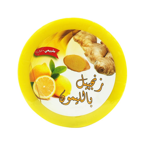 Al Marwaani, Ginger With Lemon Powder