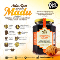 Mufeed, Pure Honey, Habbatus Sauda, 750 g