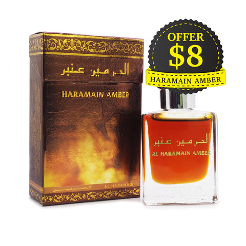 Al Haramain Pure Perfume Amber 15 ml