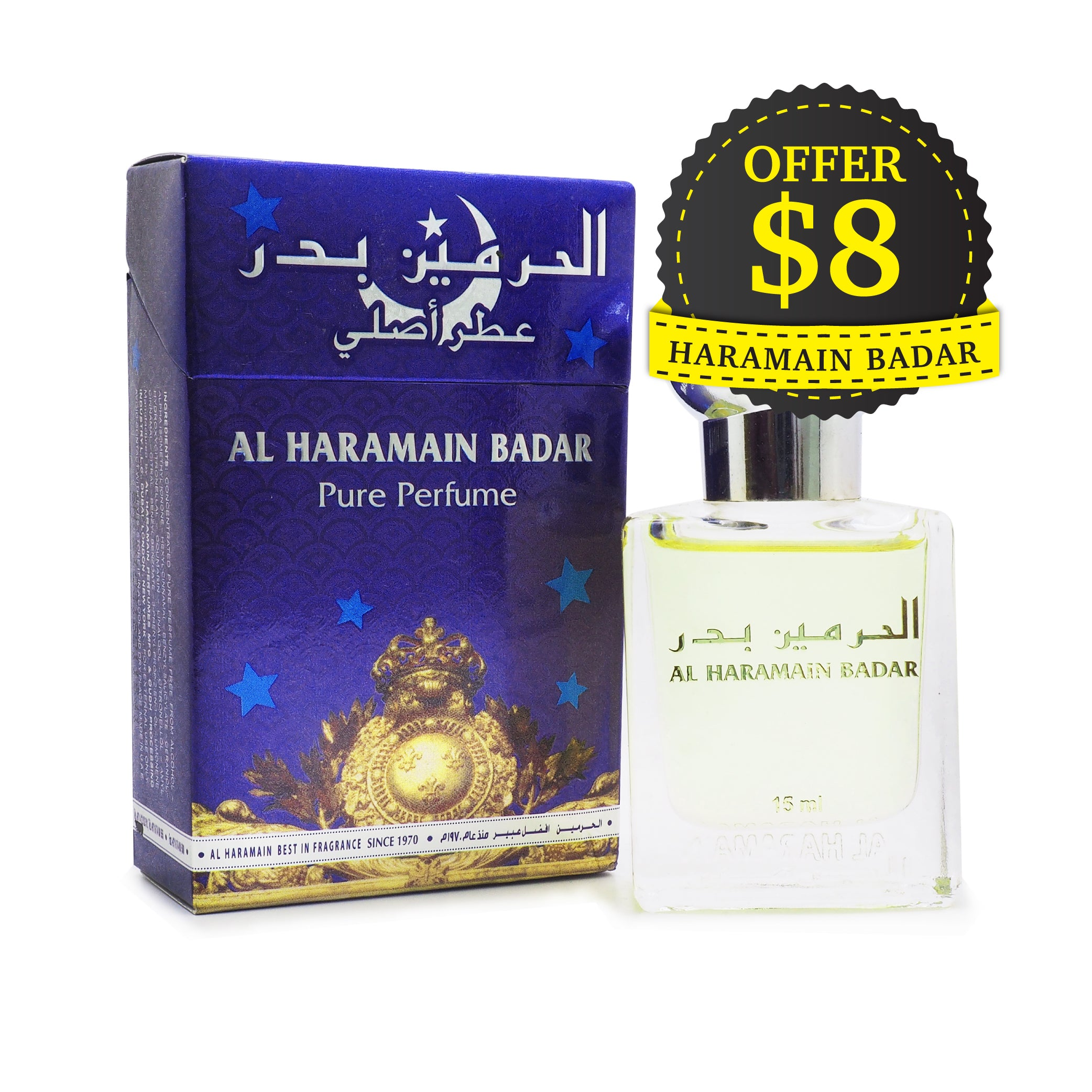 Al Haramain Pure Perfume Badar 15 ml