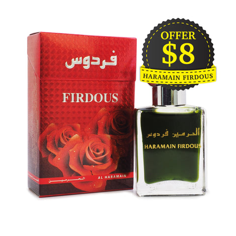 Al Haramain, Pure Perfume, Firdous, 15 ml