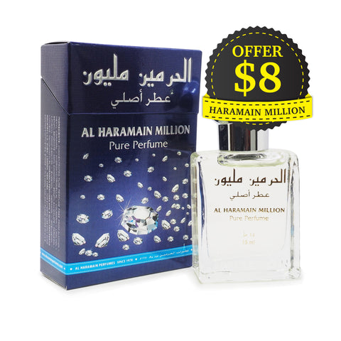 Al Haramain Pure Perfume Million 15 ml