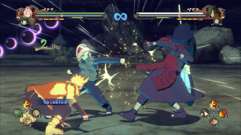 Buy Naruto storm 4 (PS4) PS4 Game in Egypt - Shamy Stores