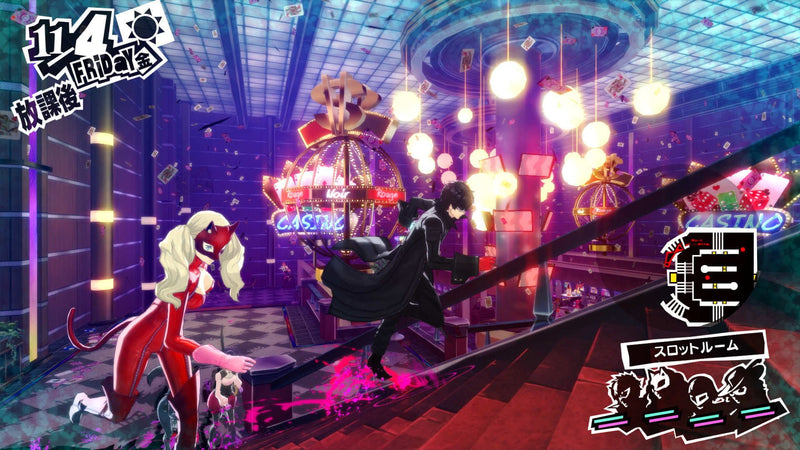 Buy Persona 5 (PS4) PS4 Game in Egypt - Shamy Stores