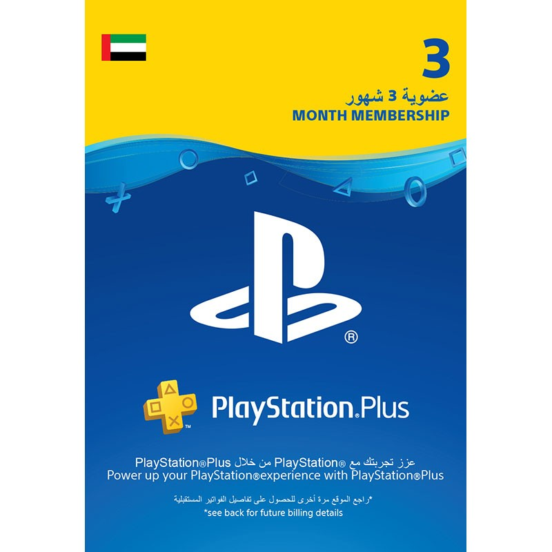 PS Plus 3 Month UAE