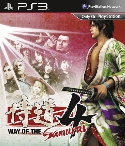 Way of Samurai 4