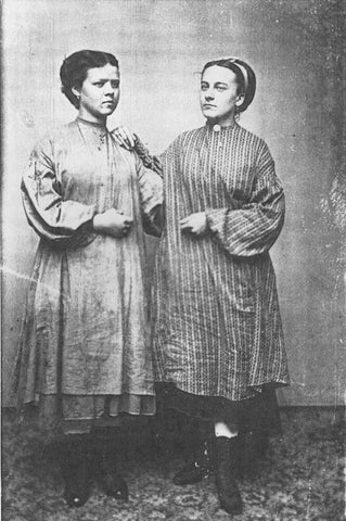 Lowell Mill Girls Source: wikipedia