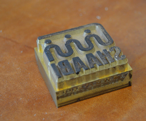 Shaabi Leather Stamp