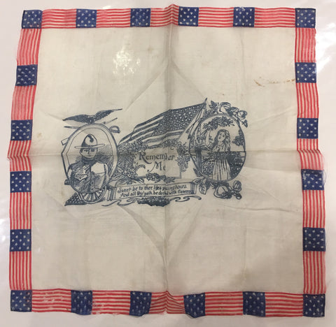"""Remember Me"" 
