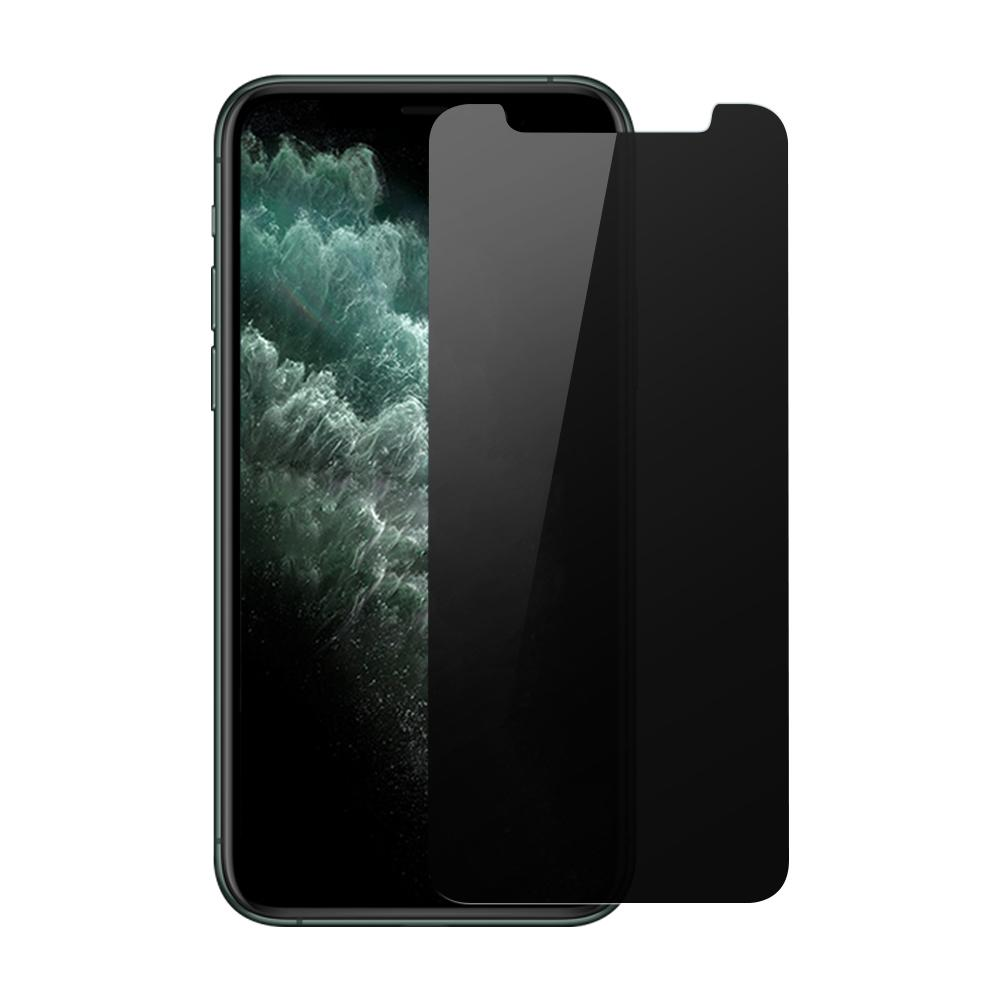 (iPhone 11 Pro) Shatterproof Screen Guard (Privacy Edition)
