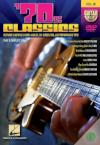 70's Classics: Vol. 26 - The Fretlight Guitar Store