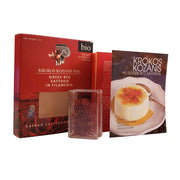 Organic Krokos Kozanis Red Saffron in Filaments