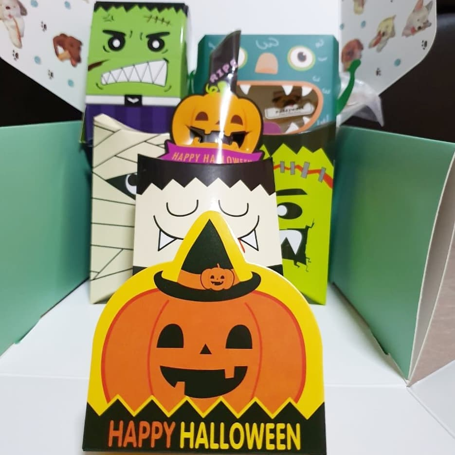 Halloween Trick or Treat Box