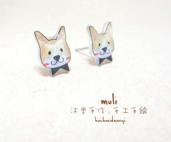 Corgi Earrings