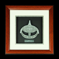 Pewter With Wood Frame (Wau) - PF427S