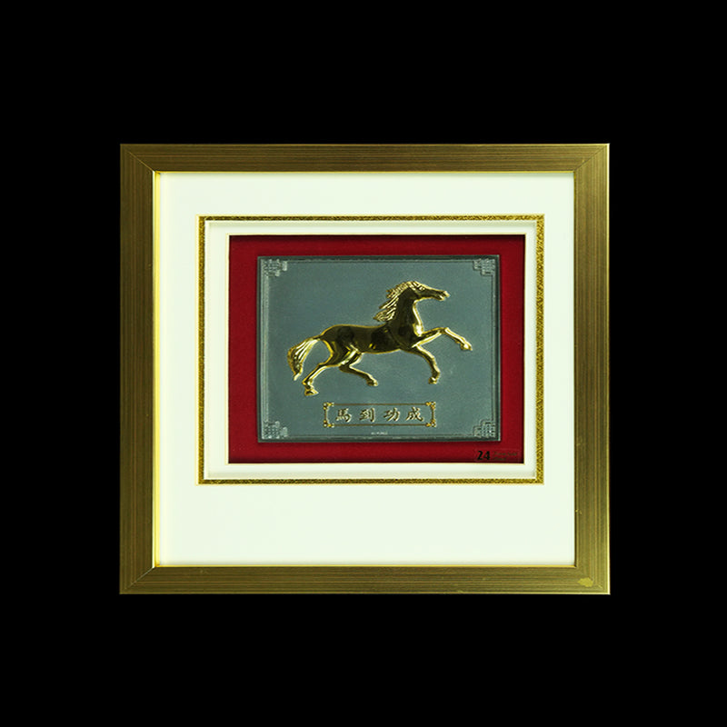 Pewter With Wood Frame (Horse) - PFG655S