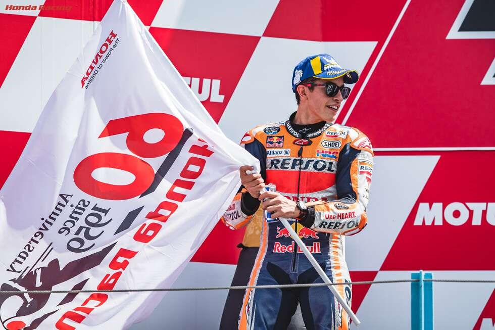 Marquez Increases Championship Lead at Assen