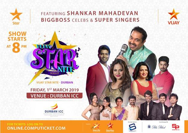 STAR Vijay TV channel announces major concert to be held in