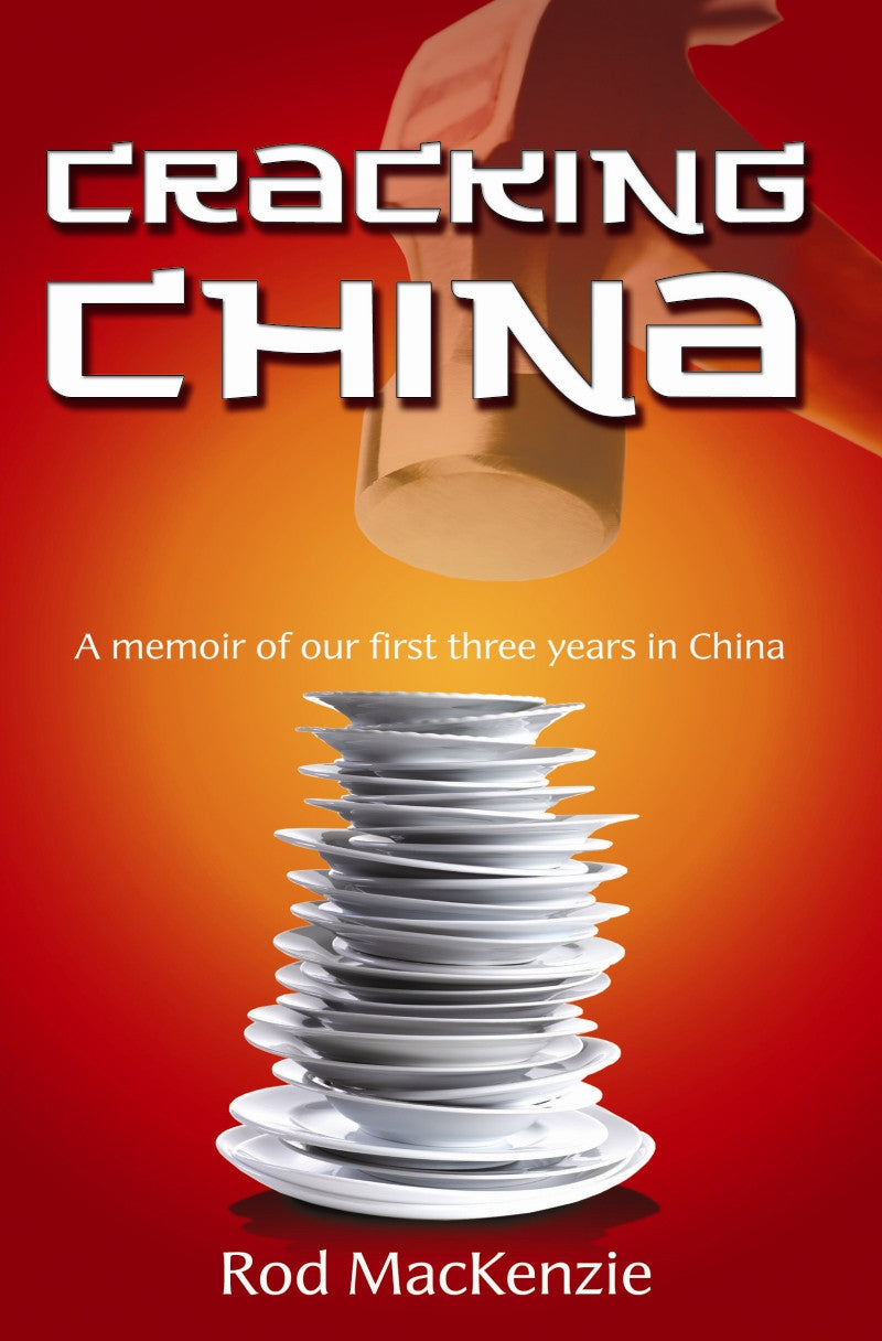 Knowledge Thirst Media - Cracking China - iloveza.com - 1