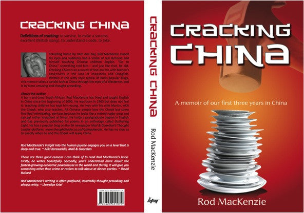 Knowledge Thirst Media - Cracking China - iloveza.com - 2