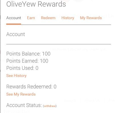 Olive Yew Loyalty Rewards Program