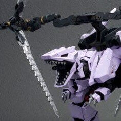 Zoids EZ-049 BERSERK FUHRER Repackage Version 1/72 Scale Model Kit