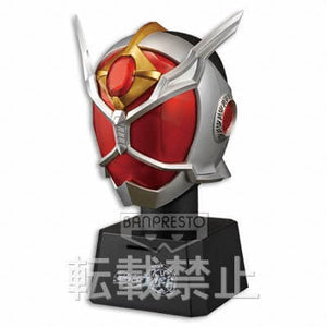 Kamen Rider Wizard - Coin Bank - Flame Dragon Style - Hobime Toy Shop