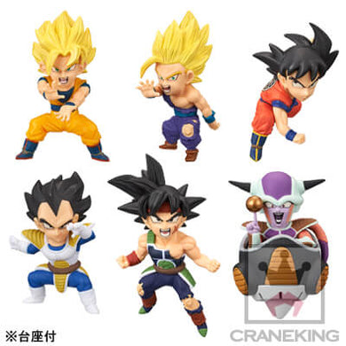 Dragon Ball Z World Collectable Figure ~Battle of Saiyans~ Vol.1 Set of 8