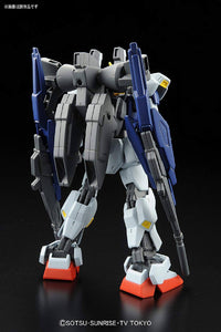 Gundam Build Fighters - RX-178B Build Gundam Mk-2 - HGBF #004 - 1/144 Scale Model Kit - Hobime Toy Shop