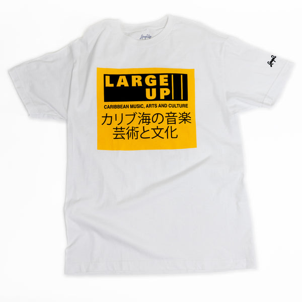 LARGEUP MONEY TRANSFER TEE