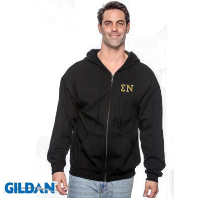 Gildan Heavy Blend 8oz. 50/50 Full-Zip Hood - EZ Corporate Clothing  - 1