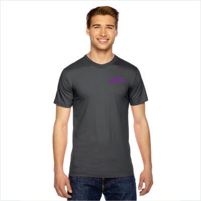American Apparel Unisex Fine Jersey Short-Sleeve T-Shirt for AVID - 2001W