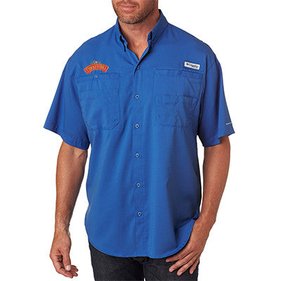 Columbia Men's Tamiami Short Sleeve Shirt - 7266