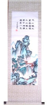 Hanging Wall Scrolls - Asianly