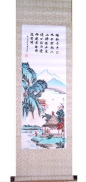 Chinese Wall Scrolls - Asianly