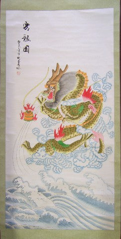 Chinese Dragon Blowing Chi Scroll Picture - Asianly