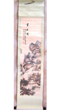 Hand Paint Mountain Scroll Picture - Asianly