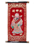 Red Scroll - God of Wealth - Asianly