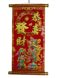 Red Scroll - Gong Hei Fa Choi - Asianly