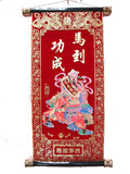 Red Scroll - Ma Dao Cheng Gong - Asianly