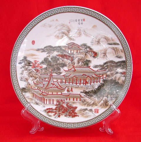 Chinese Plate Display - Asianly