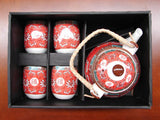 Chinese Style Red Tea Set - Asianly