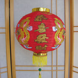 Chinese Red Lanterns - Asianly