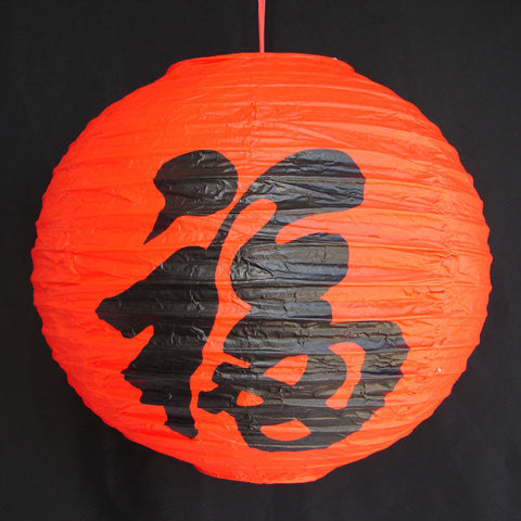 2 of Red Paper Lanterns - Asianly