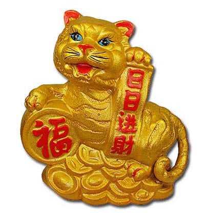Golden Tiger Statue - Asianly