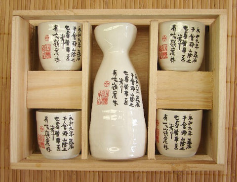 Ceramic White Japanese Saki Set - Asianly