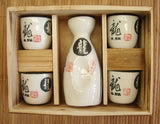 Ceramic White Japanese Saki Set with Word Dragon - Asianly
