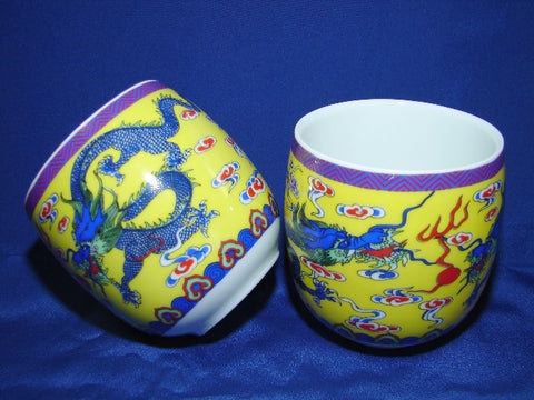 Tea Cup w/ Dragon Picture - Asianly